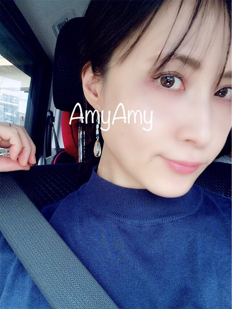 f:id:AmyAmy:20190909081009j:image