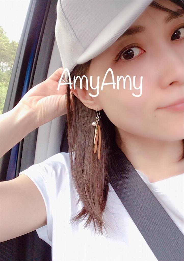 f:id:AmyAmy:20190917081411j:image