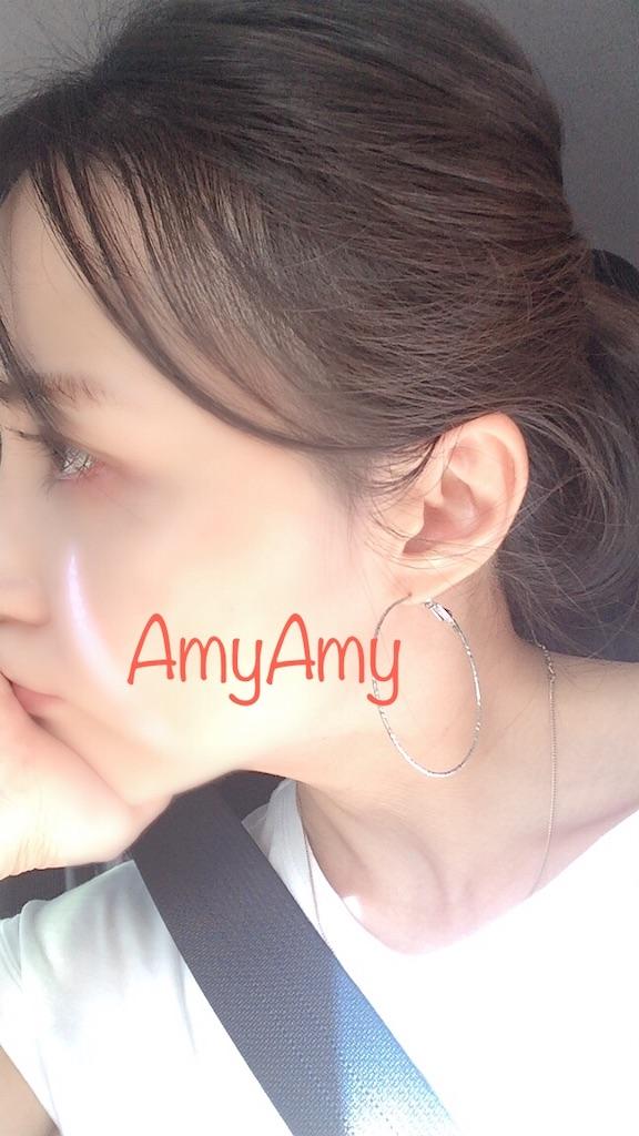f:id:AmyAmy:20190929225356j:image