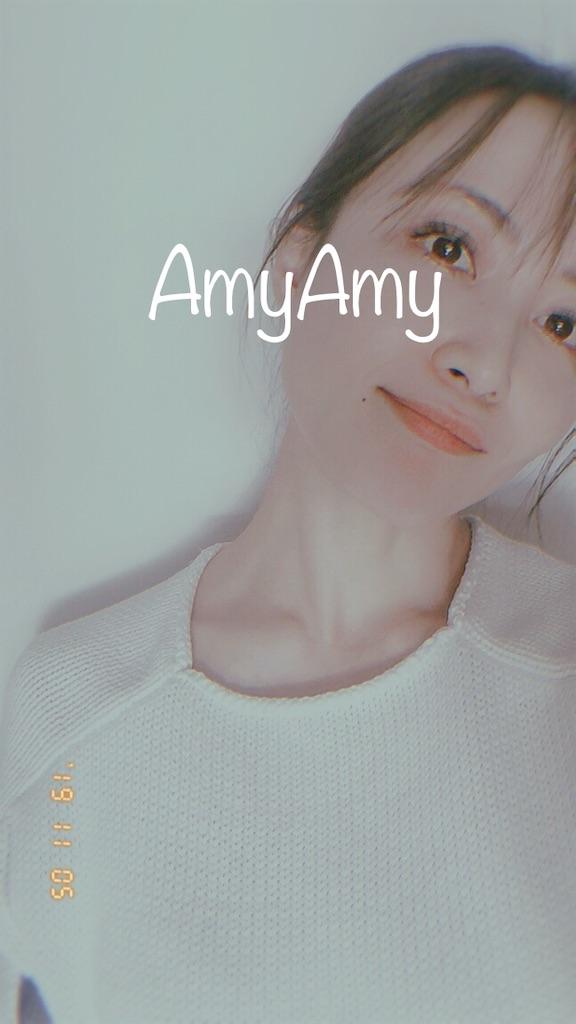 f:id:AmyAmy:20191105091359j:image