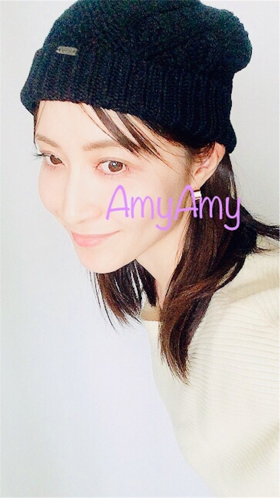 f:id:AmyAmy:20191120081621j:image