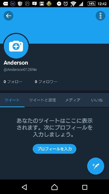 f:id:Anderson0128:20170625215228j:image
