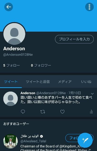 f:id:Anderson0128:20170813021036j:image