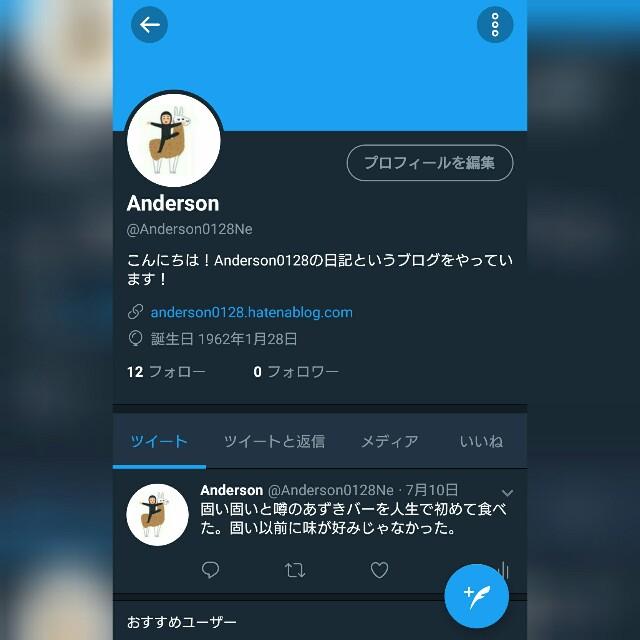 f:id:Anderson0128:20170813022050j:image