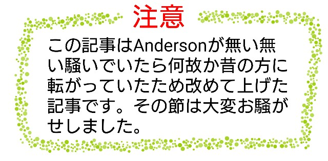f:id:Anderson0128:20170813022820j:image