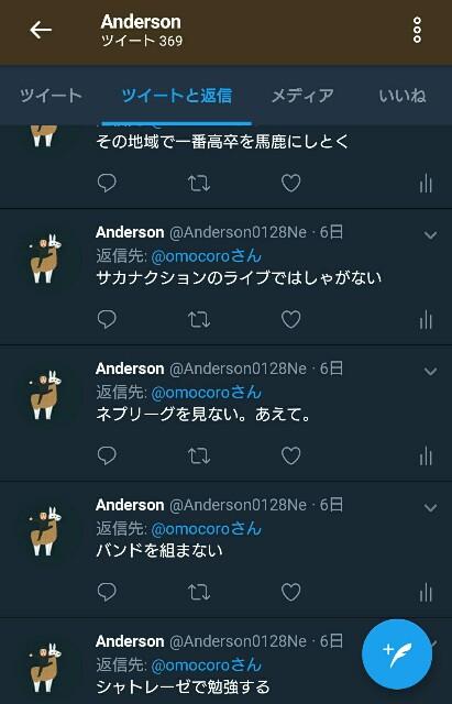 f:id:Anderson0128:20180210211711j:image