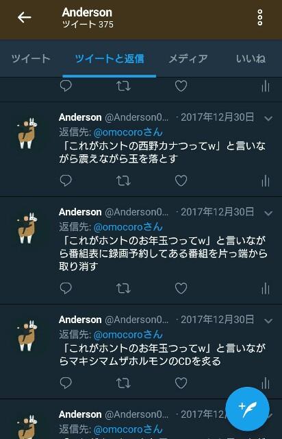 f:id:Anderson0128:20180210212012j:image