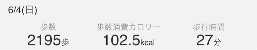 f:id:Androtest:20170617095114j:image