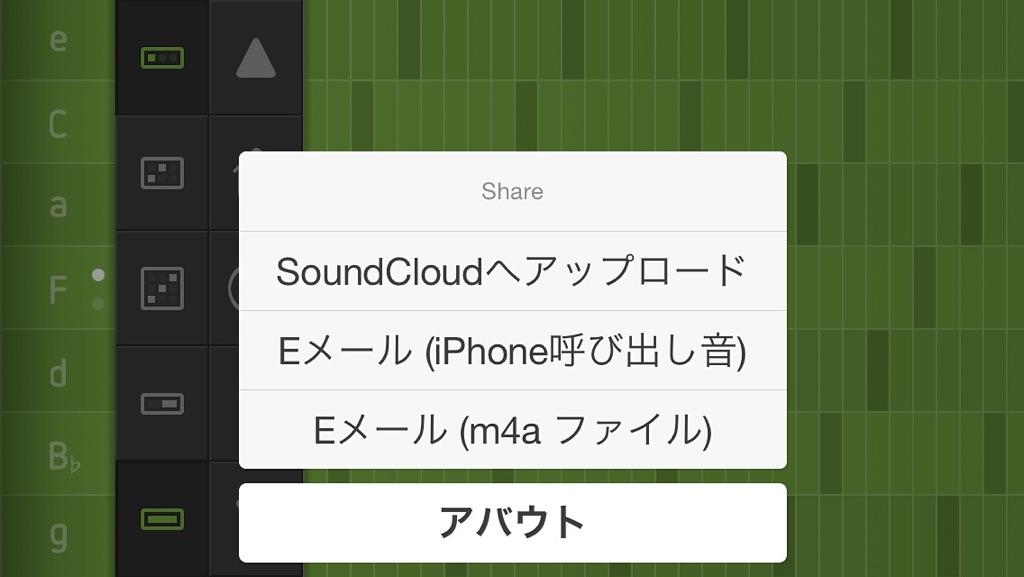f:id:Andy_Hiroyuki:20151028175959j:plain
