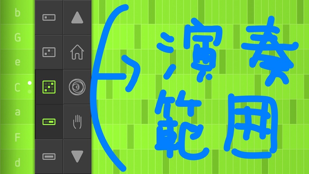 f:id:Andy_Hiroyuki:20151028183702j:plain