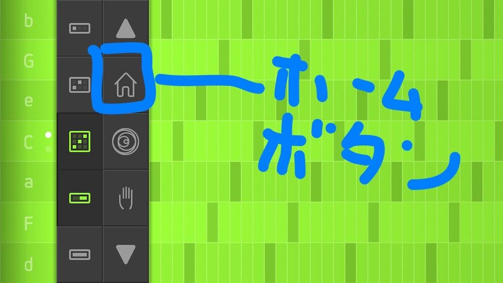 f:id:Andy_Hiroyuki:20151028183725j:plain