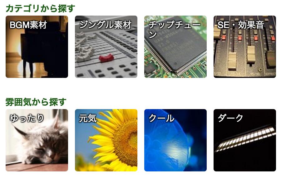 f:id:Andy_Hiroyuki:20151124132204p:plain