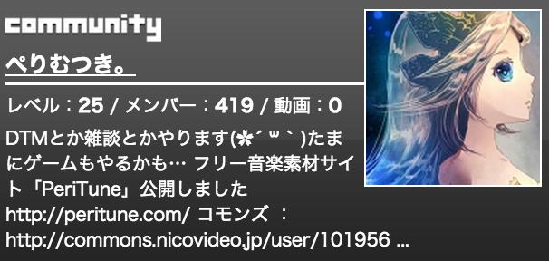 f:id:Andy_Hiroyuki:20151125045956p:plain
