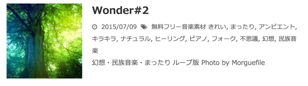 f:id:Andy_Hiroyuki:20151125053411p:plain