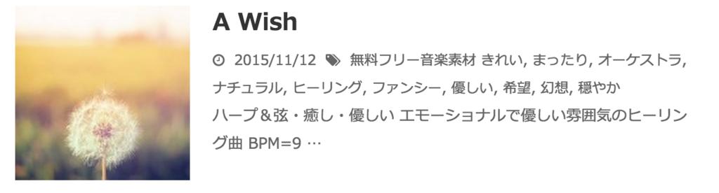 f:id:Andy_Hiroyuki:20151125060612p:plain