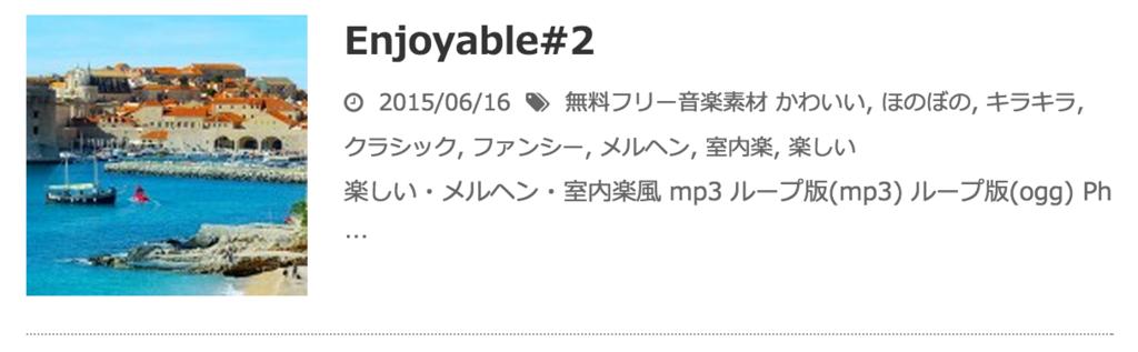 f:id:Andy_Hiroyuki:20151125061125p:plain