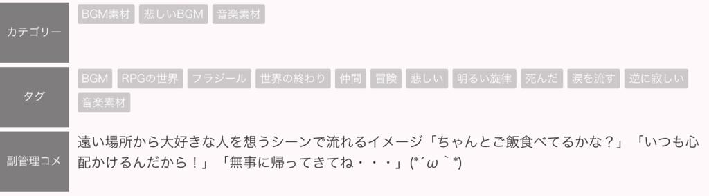 f:id:Andy_Hiroyuki:20151126102039p:plain