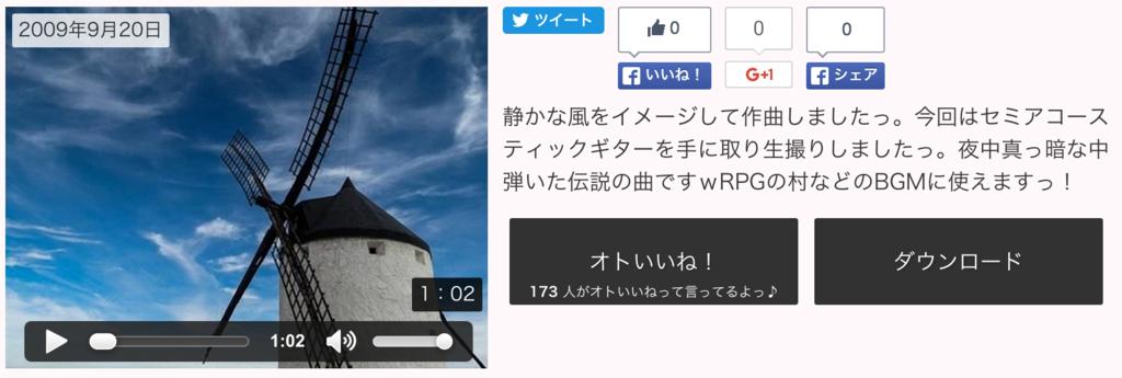 f:id:Andy_Hiroyuki:20151126105142p:plain