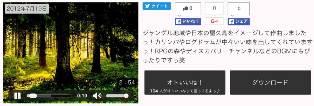 f:id:Andy_Hiroyuki:20151126105225p:plain