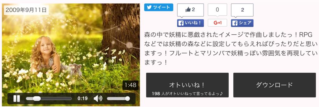 f:id:Andy_Hiroyuki:20151126110107p:plain