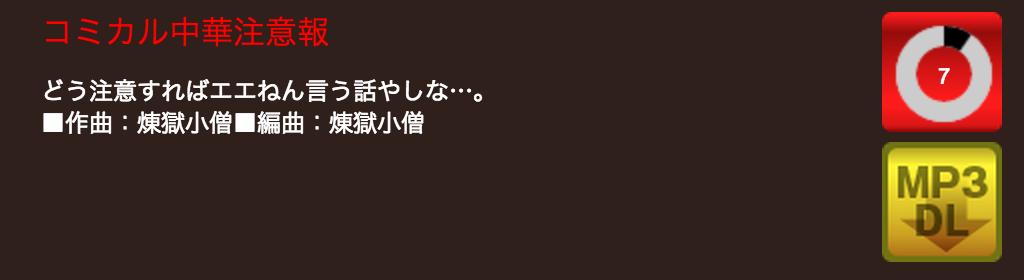 f:id:Andy_Hiroyuki:20151126154612p:plain