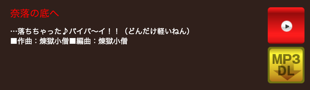 f:id:Andy_Hiroyuki:20151126154631p:plain