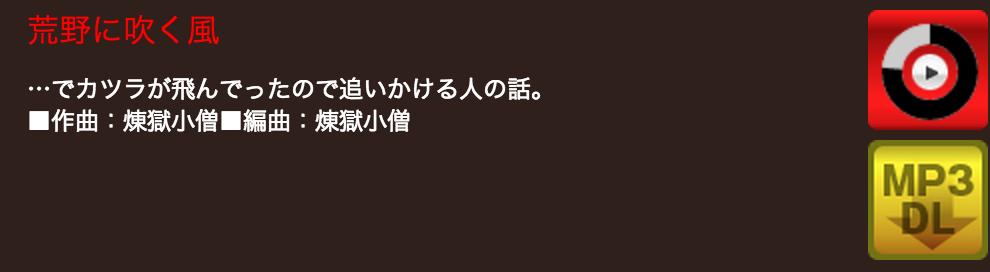 f:id:Andy_Hiroyuki:20151126155049p:plain