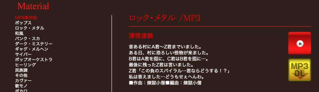 f:id:Andy_Hiroyuki:20151126160058p:plain