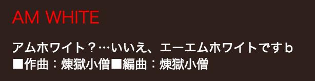 f:id:Andy_Hiroyuki:20151126164713p:plain