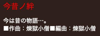 f:id:Andy_Hiroyuki:20151126170817p:plain