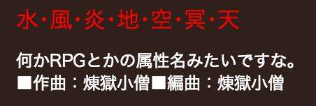 f:id:Andy_Hiroyuki:20151126170818p:plain