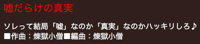 f:id:Andy_Hiroyuki:20151126171523p:plain