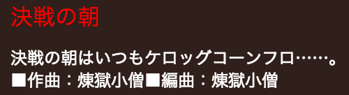 f:id:Andy_Hiroyuki:20151126172400p:plain
