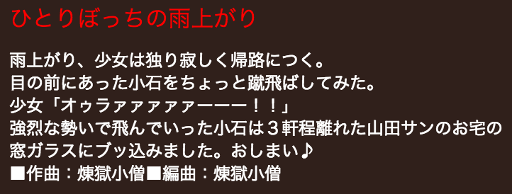 f:id:Andy_Hiroyuki:20151126173016p:plain