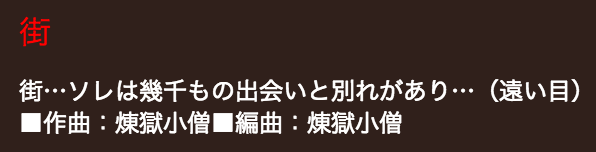 f:id:Andy_Hiroyuki:20151126173018p:plain