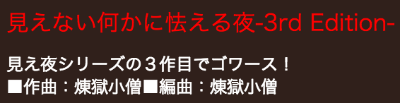 f:id:Andy_Hiroyuki:20151126174244p:plain