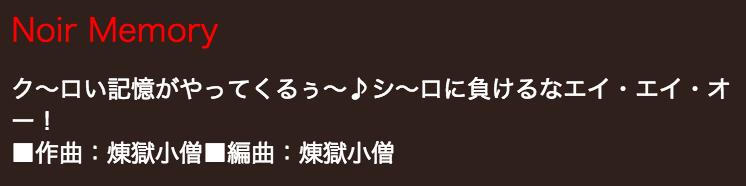 f:id:Andy_Hiroyuki:20151126174245p:plain