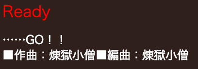 f:id:Andy_Hiroyuki:20151126175213p:plain