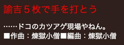 f:id:Andy_Hiroyuki:20151126175214p:plain