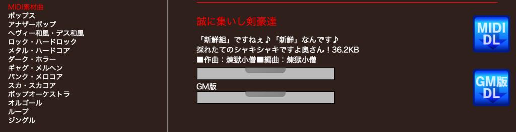 f:id:Andy_Hiroyuki:20151126180210p:plain