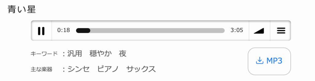 f:id:Andy_Hiroyuki:20151129150542p:plain