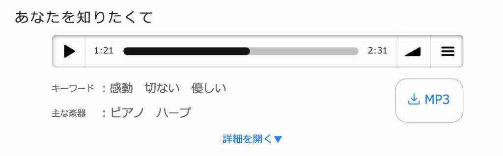 f:id:Andy_Hiroyuki:20151129153618p:plain