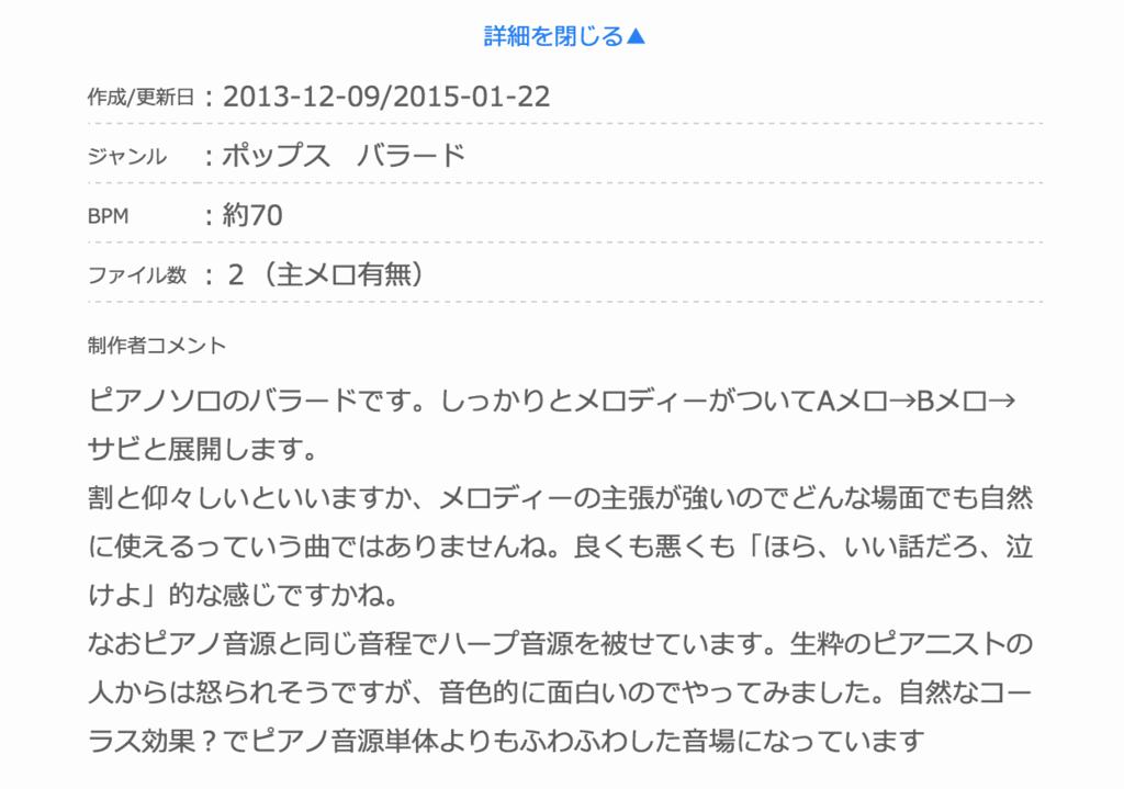 f:id:Andy_Hiroyuki:20151129153620p:plain