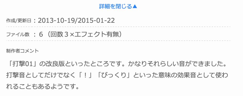 f:id:Andy_Hiroyuki:20151129155150p:plain