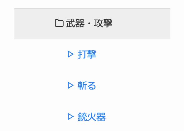 f:id:Andy_Hiroyuki:20151129155437p:plain