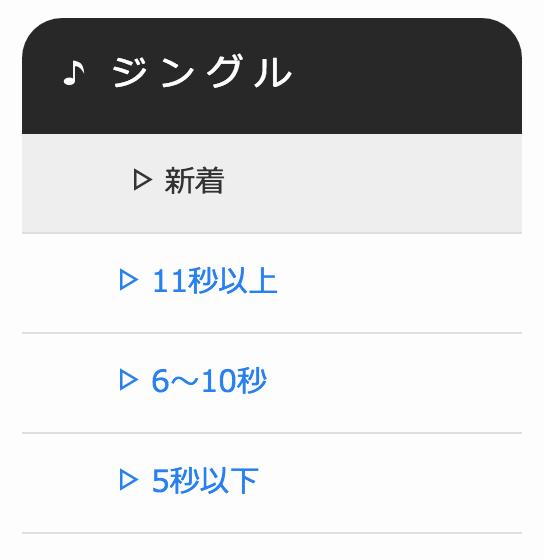 f:id:Andy_Hiroyuki:20151129162131p:plain
