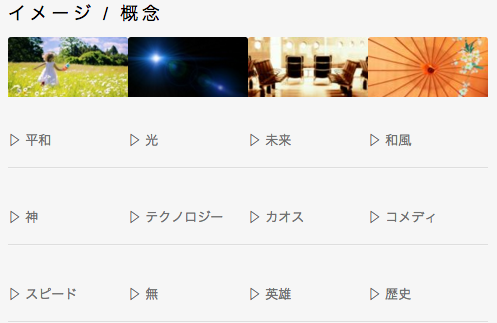 f:id:Andy_Hiroyuki:20151205152508p:plain