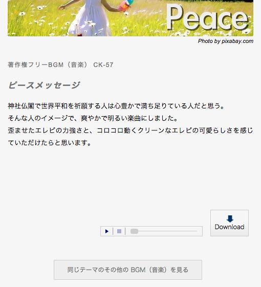 f:id:Andy_Hiroyuki:20151205174924p:plain