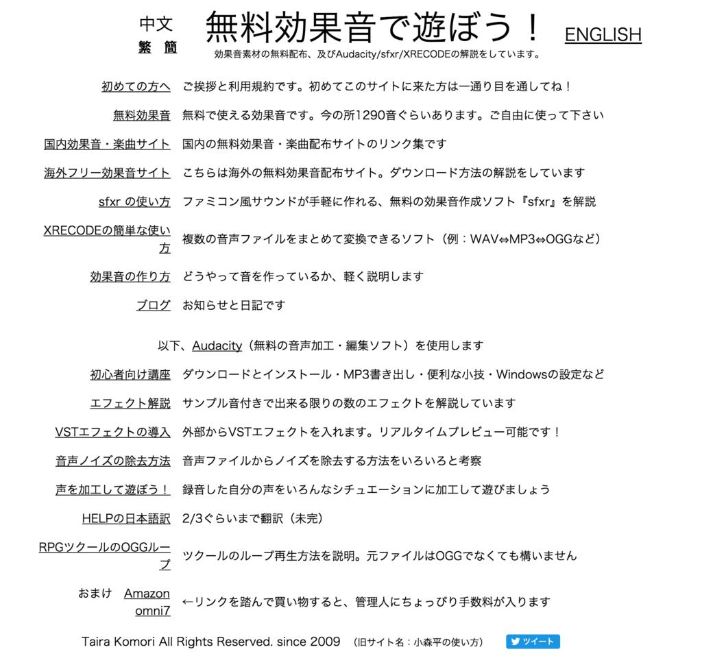 f:id:Andy_Hiroyuki:20151207114534p:plain