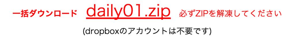 f:id:Andy_Hiroyuki:20151207184944p:plain